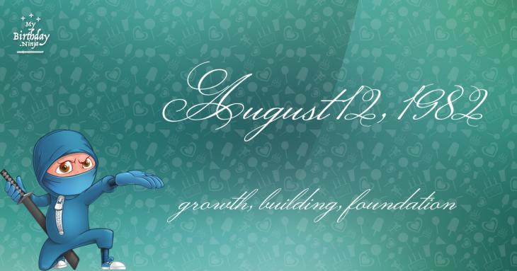 August 12, 1982 Birthday Ninja