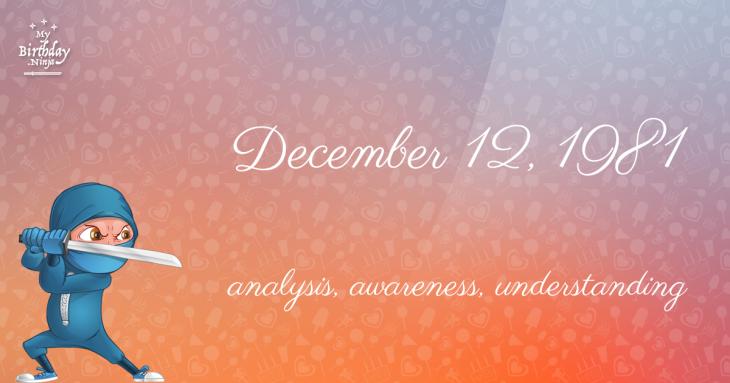 December 12, 1981 Birthday Ninja