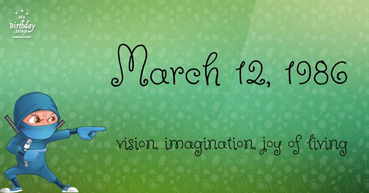 March 12, 1986 Birthday Ninja