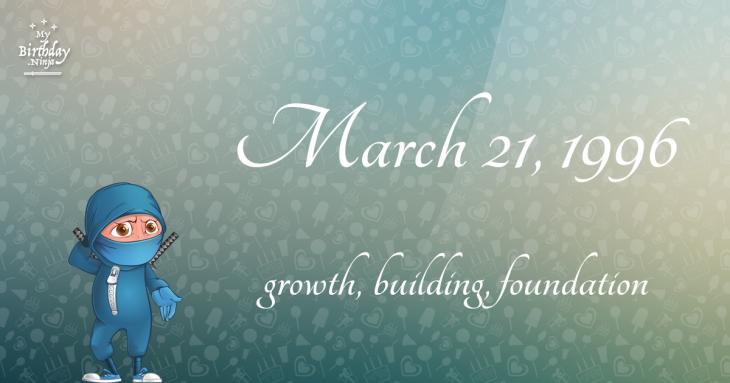 March 21, 1996 Birthday Ninja