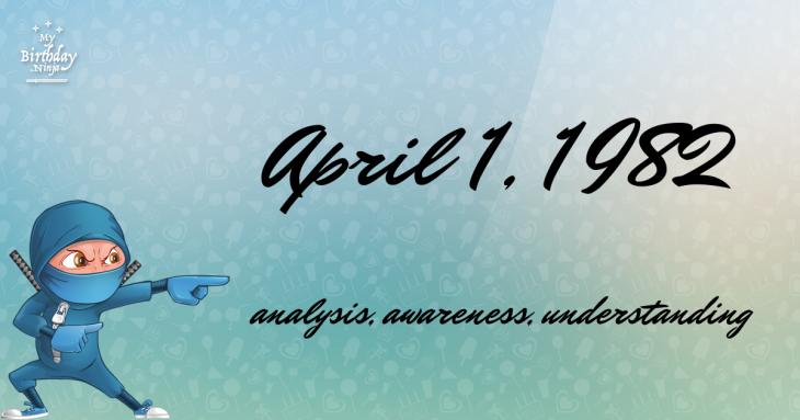 April 1, 1982 Birthday Ninja