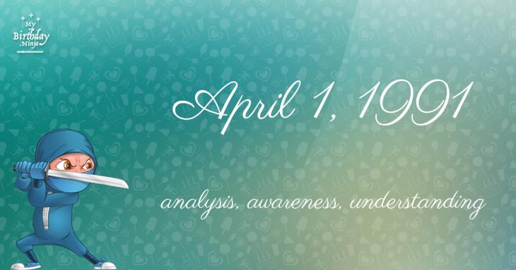 April 1, 1991 Birthday Ninja