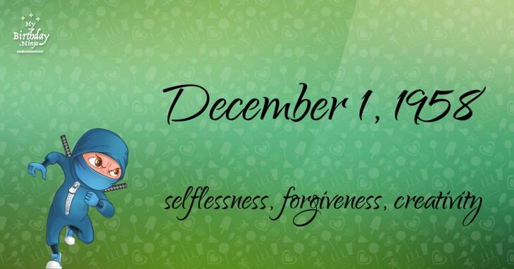 December 1, 1958 Birthday Ninja