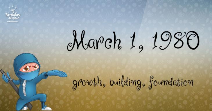 March 1, 1980 Birthday Ninja