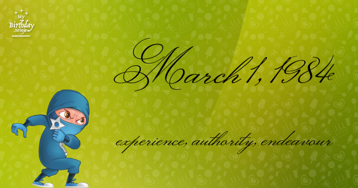 March 1, 1984 Birthday Ninja