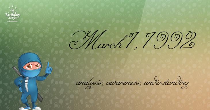March 1, 1992 Birthday Ninja