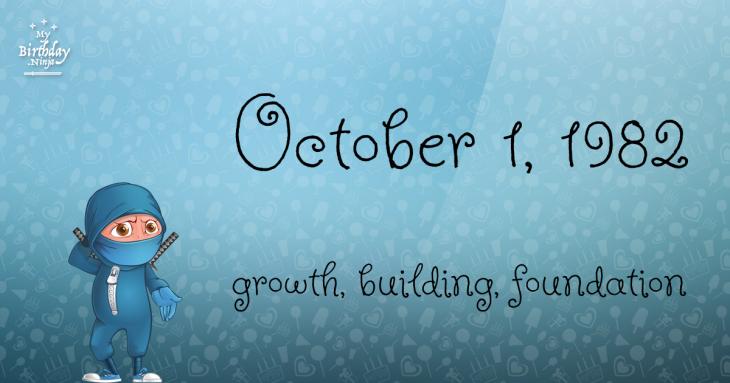 October 1, 1982 Birthday Ninja