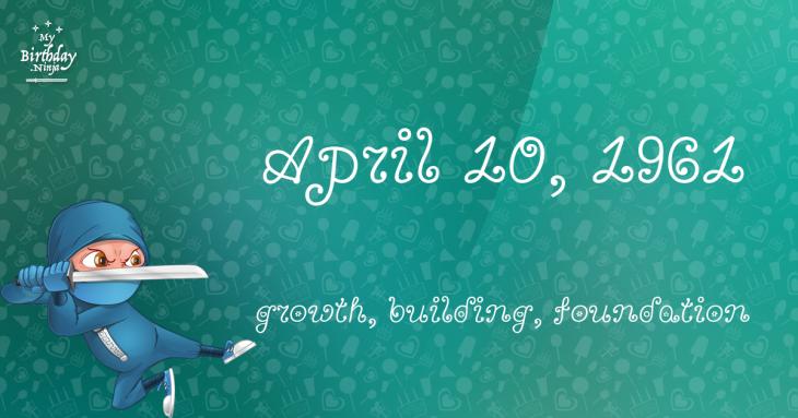 April 10, 1961 Birthday Ninja