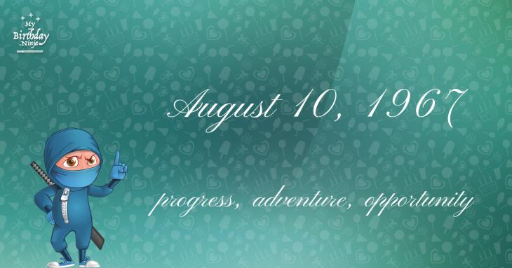 August 10, 1967 Birthday Ninja