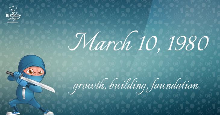 March 10, 1980 Birthday Ninja