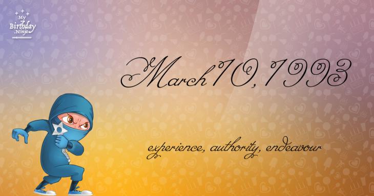 March 10, 1993 Birthday Ninja