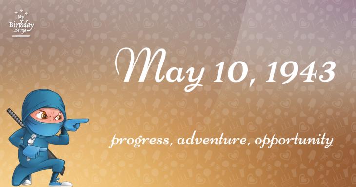 May 10, 1943 Birthday Ninja