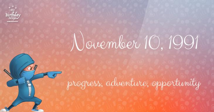 November 10, 1991 Birthday Ninja
