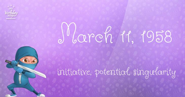 March 11, 1958 Birthday Ninja