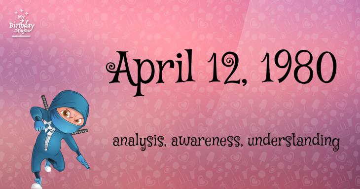 April 12, 1980 Birthday Ninja