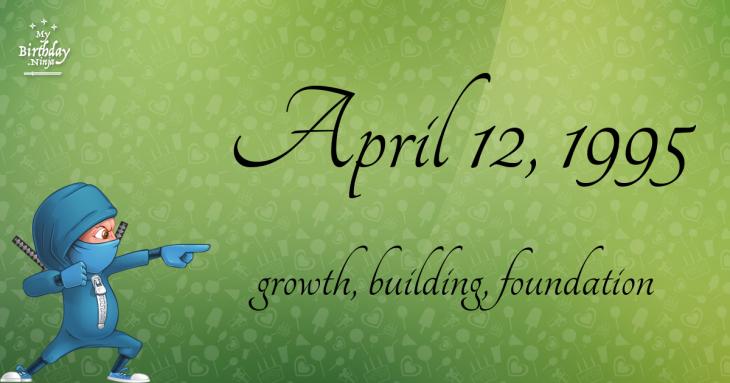 April 12, 1995 Birthday Ninja