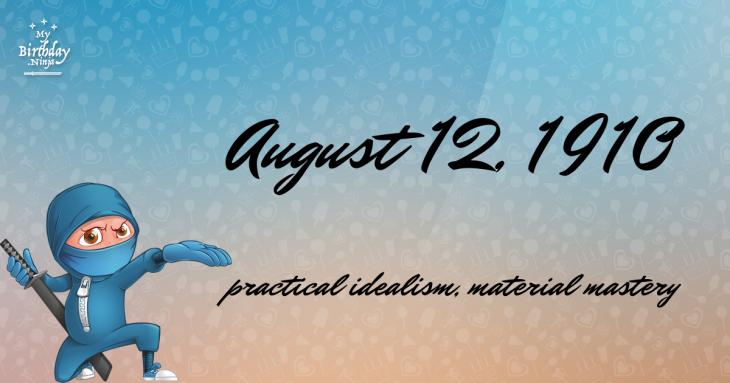 August 12, 1910 Birthday Ninja