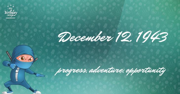 December 12, 1943 Birthday Ninja