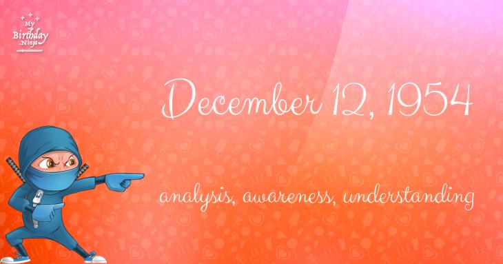 December 12, 1954 Birthday Ninja
