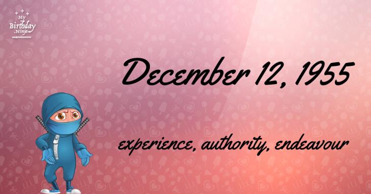December 12, 1955 Birthday Ninja