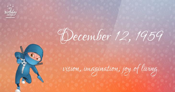 December 12, 1959 Birthday Ninja