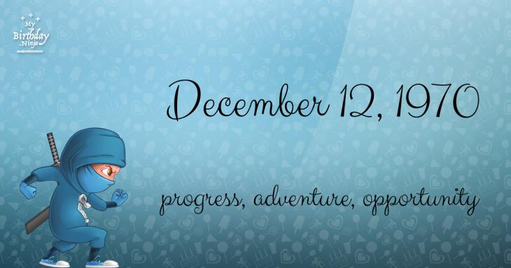 December 12, 1970 Birthday Ninja