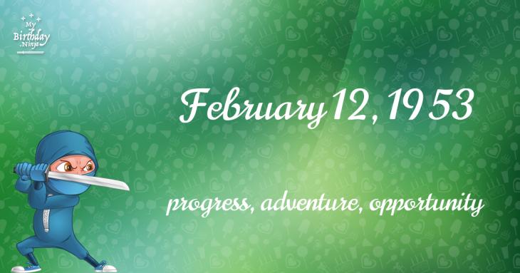 February 12, 1953 Birthday Ninja