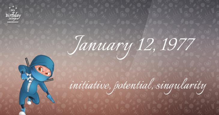 January 12, 1977 Birthday Ninja