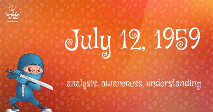 July 12, 1959 Birthday Ninja