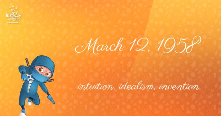 March 12, 1958 Birthday Ninja