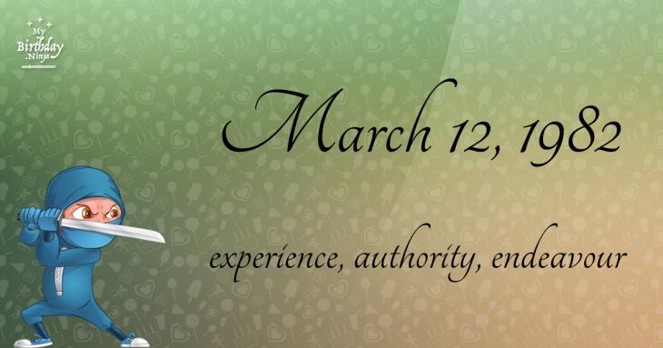 March 12, 1982 Birthday Ninja