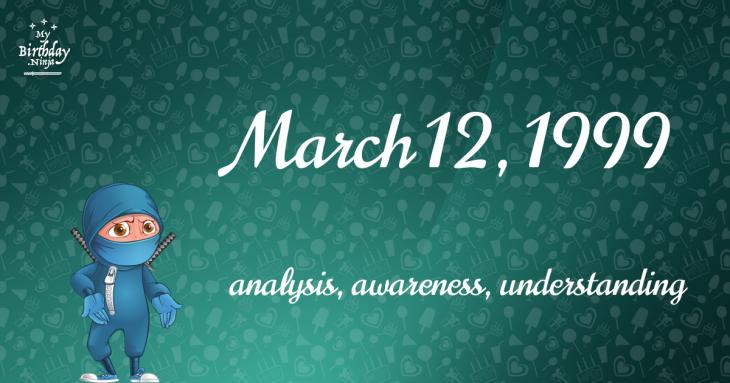 March 12, 1999 Birthday Ninja