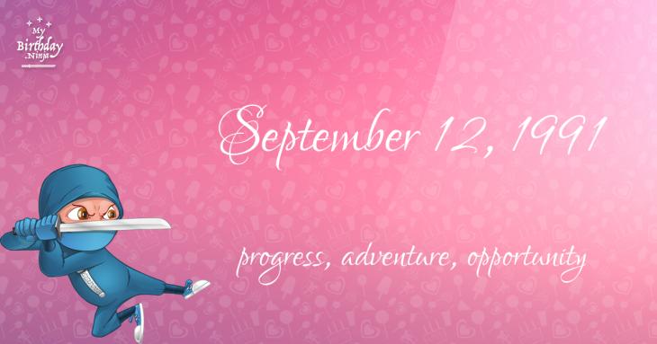 September 12, 1991 Birthday Ninja