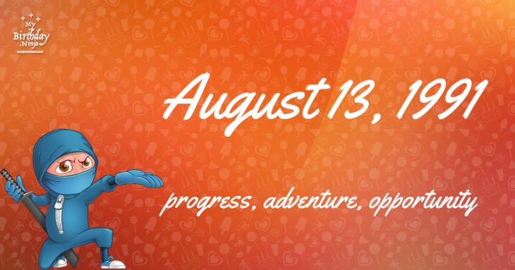 August 13, 1991 Birthday Ninja