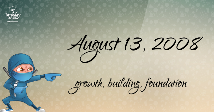 August 13, 2008 Birthday Ninja