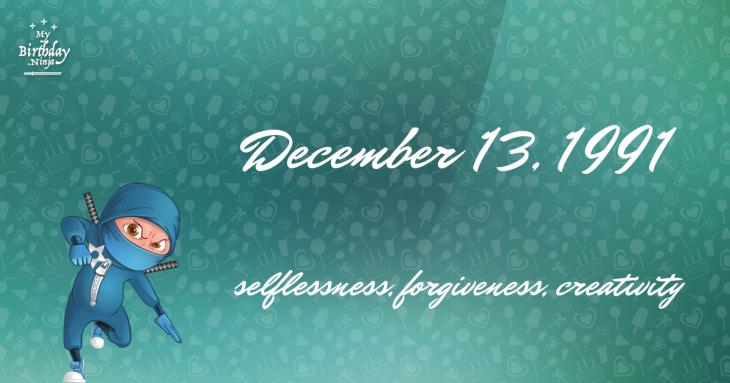 December 13, 1991 Birthday Ninja