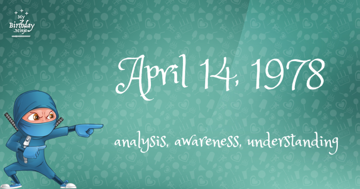 April 14, 1978 Birthday Ninja