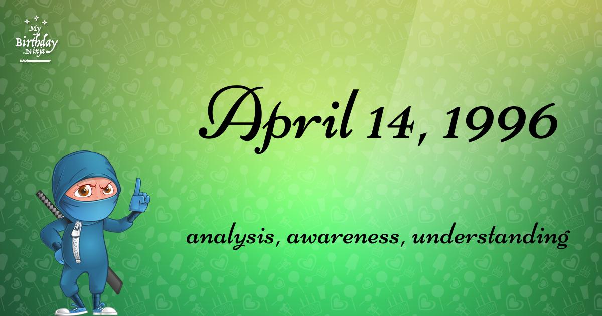 April 14, 1996 Birthday Ninja Poster