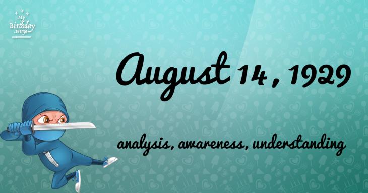 August 14, 1929 Birthday Ninja