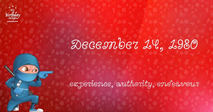 December 14, 1980 Birthday Ninja
