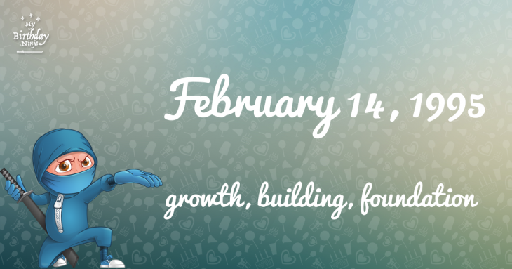 February 14, 1995 Birthday Ninja