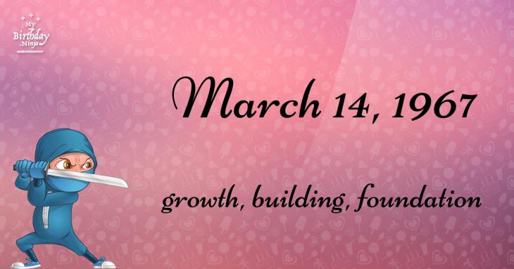March 14, 1967 Birthday Ninja