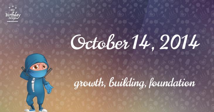 October 14, 2014 Birthday Ninja