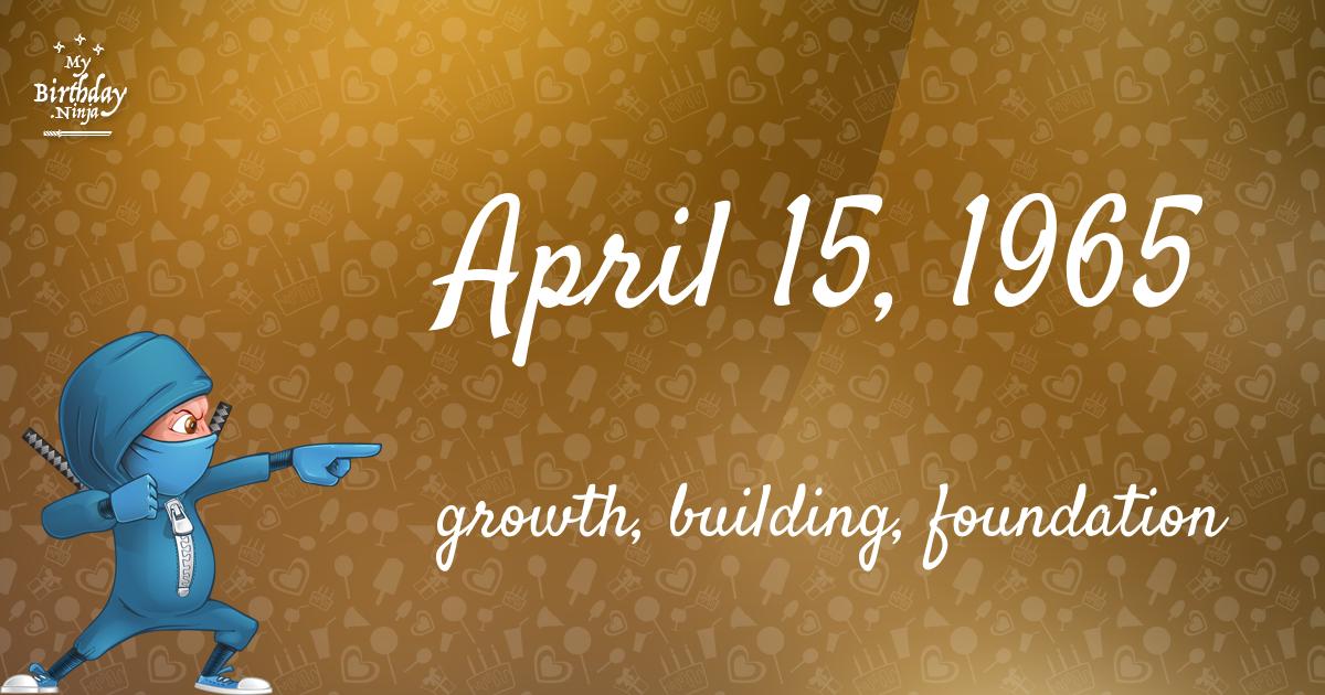 April 15, 1965 Birthday Ninja Poster