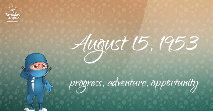 August 15, 1953 Birthday Ninja