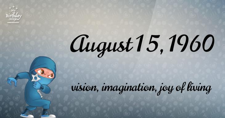 August 15, 1960 Birthday Ninja