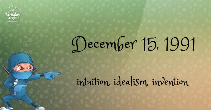 December 15, 1991 Birthday Ninja