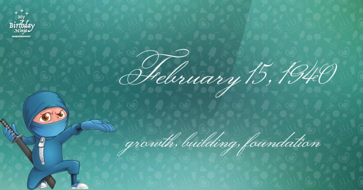 February 15, 1940 Birthday Ninja