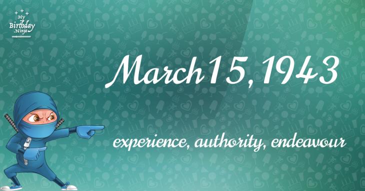 March 15, 1943 Birthday Ninja