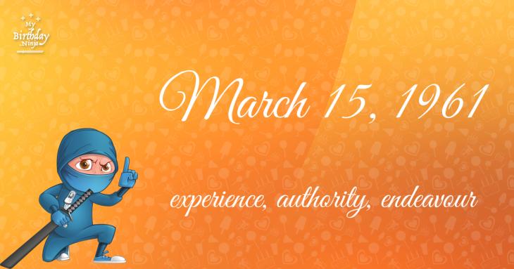 March 15, 1961 Birthday Ninja